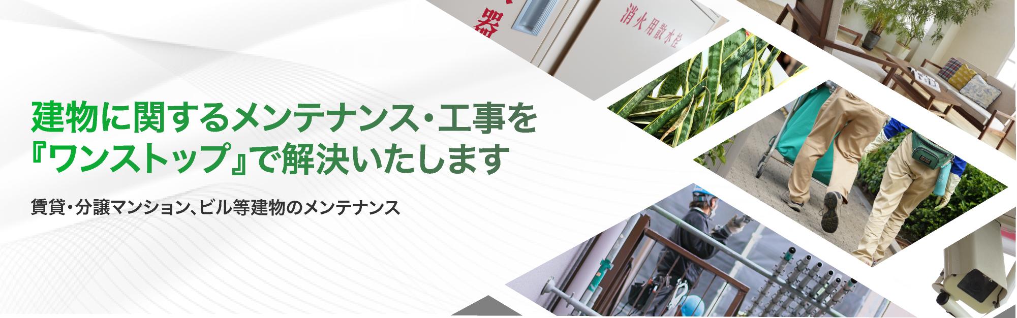 keishinのトップメインの画像